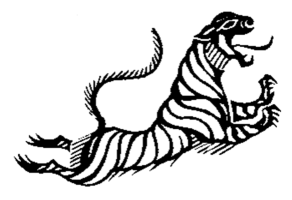 Leaping tiger from Shang dynasty China, the logo for Playful Tiger Press
